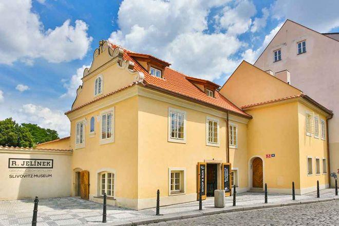2021_1024x683_Slivovitz-Museum_2